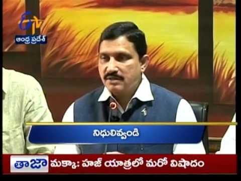 Andhra Pradesh - 24th September 2015 Ghantaravam 3 PM News Headlines