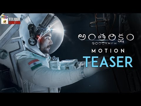 Anthariksham Movie MOTION TEASER | Varun Tej | Aditi Rao Hydari | Mango Telugu Cinema