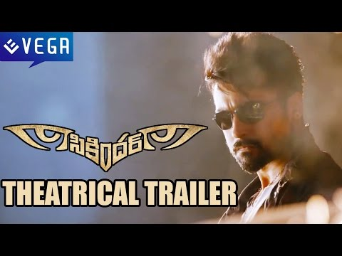 Sikindar Movie Trailer - Suriya Samantha - Latest Telugu Movie...