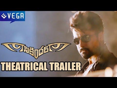 Sikindar Movie Trailer - Suriya Samantha - Latest Telugu Movie...