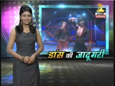 Purnima zee news