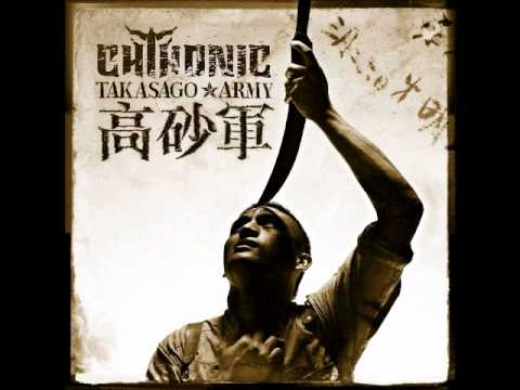 Chthonic - Legacy Of Seediq