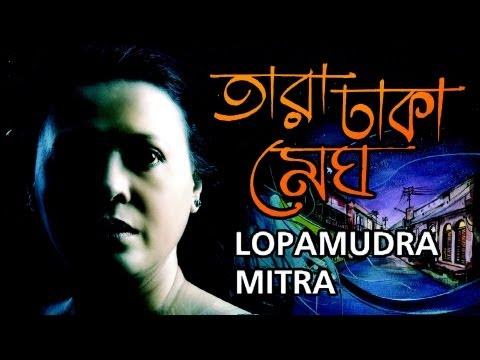 Tara Dhaka Megh   Lopamudra Mitra   Bengali Song Juke Box