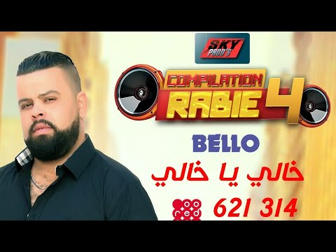 Download Lagu  Cheb Bello - Khali Ya Khali / شاب بلو - خالي يا خلي Mp3 Free