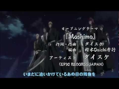 【MAD】Bleach Opening 「Moshimo」