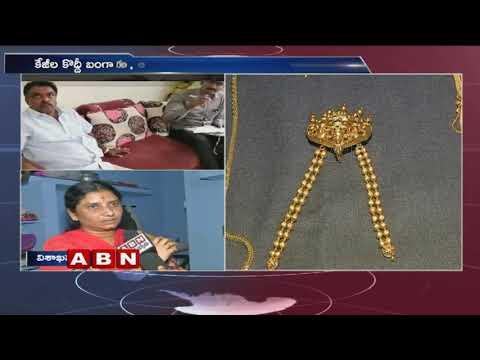 తవ్విన కొద్ది బయట పడుతున్న వెంకటరావు ఆస్తులు | CBI Raids Continues On AMVI Venkatrao Assets