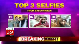 Nabeel gives expensive prizes to Selfie, Video winners - BOL Game Show | BOL News