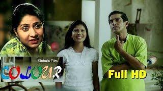 Colour sinhala Film Full HD
