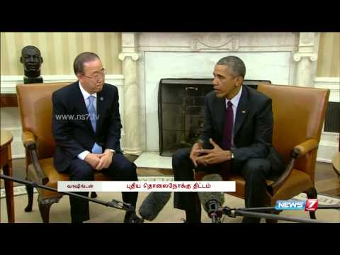 Obama introduced new plan to control air pollution | World | News7 Tamil |