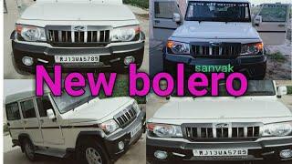 Mahindra bolero 2019   Mahindra bolero price