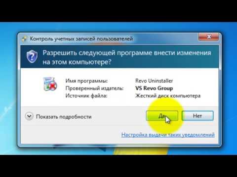 программа мониторинга полей и аккаунтов паролей