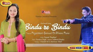 Bindu Re Bindu || Rajanikant Semwal & Meena Rana || Best Ever Uttarakhandi Song