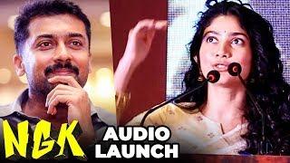Suriya கோடி-ல ஒரு ஆள்! - Sai Pallavi BIGGEST Fan Moment | NGK Audio Launch | Ngk Song | NGk Trailer