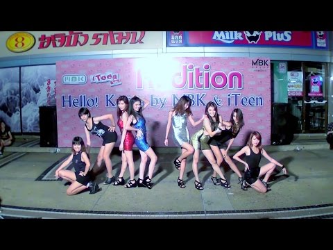 130630 Crystal Sis Cover Sistar - So Cool + Give It To Me hello! Korea By Mbk & Iteen (audition) video