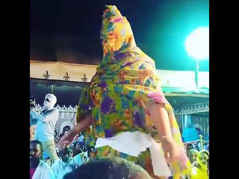 قمت الجمال رقص موريتاني 2018 thumbnail