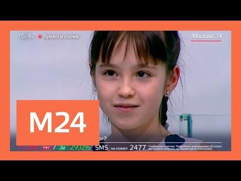 【動画】なんとオフ会0人のロシア少女がテレビ出演してしまうwwwwwwwwwwww