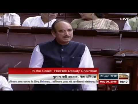 Sh. Ghulam Nabi Azad's comments on The Constitution (119th Amnd.) Bill, 2013