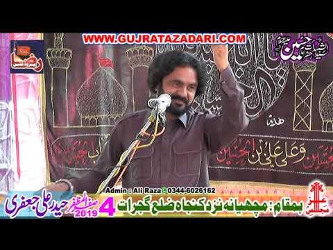 Zakir Syed Sadiq Hussain Sherazi | 4 Safar 2019 | Machiana Gujrat || Raza Production