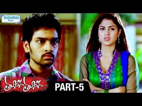 Tuneega Tuneega Telugu Full Movie | Sumanth Ashwin | Rhea Chakraborty | Prabhu | Naga Babu | Part 5