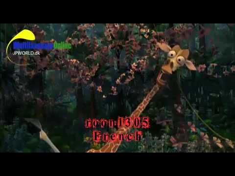 Madagascar I Like To Move It Multilanguage video