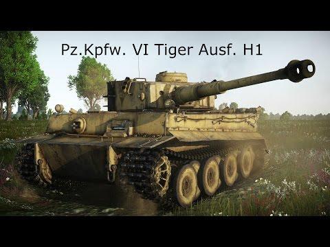 War thunder техника  2015- Немецкая ветка танков Тигр H1