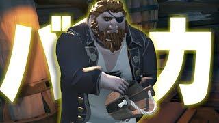 【海賊】頼むから、置き去りにしてくれよ【日常組】