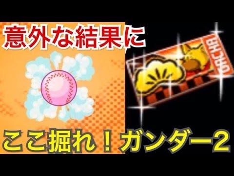 無料テレビでAKI GAME実況を視聴する