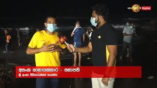 Operations to release whales from Panadura beach
