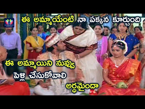 Allari Naresh Marriage Scene || Latest Telugu Movie Scenes || TFC Movies Adda