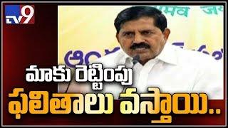 Minister Adi Narayana Reddy comments on YS Jagan and Pawan Kalyan