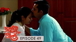 Husma Watena Mal | Episode 49 - (2019-09-22) | ITN
