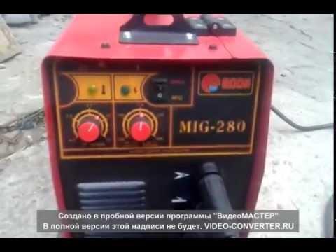 видео обзор полуавтомата EDON MIG-280