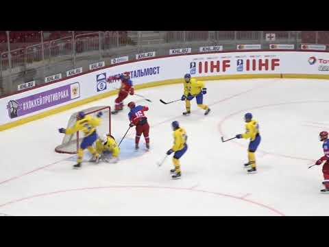 Выставочный матч. Россия U18 - Швеция U18 - 4:1. Видеообзор