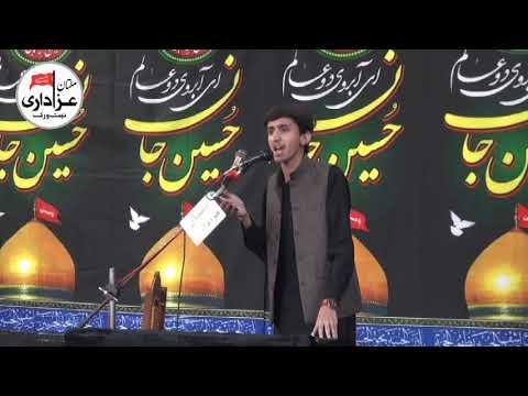 Zakir Syed Danial Zaidi I 25 Safar 2018 | Markazi Imam Bargah Markazi Sadat Sarai Sidhu Khanewal