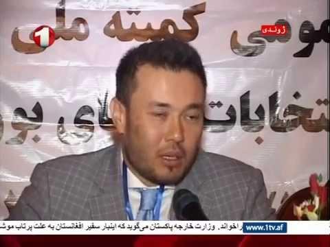 Afghanistan Pashto News 24.8.2015 پشتو خبرونه
