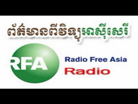 Radio Free Asia RFA Khmer Archive 08122014 PM
