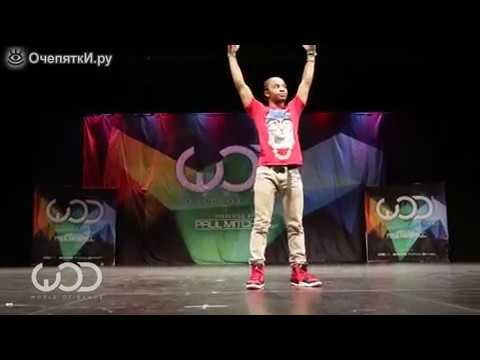 Парен не реально круто танцует & Fik-Shun World of dance Las Vegas 2014