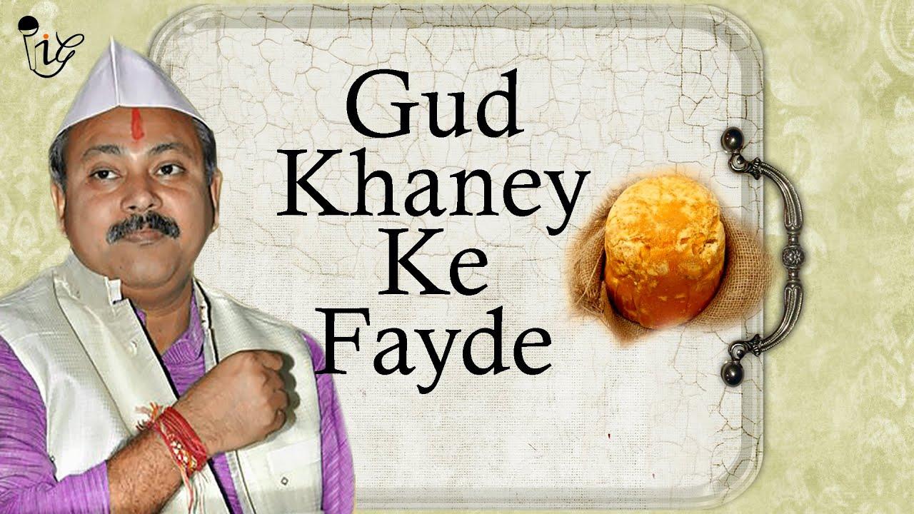 tv ke faide Urdu health articles, home treatments, benefits of fruits and vegetables, homoeopathic treatments and tips in roman urdu shaljam ke faide in urdu.