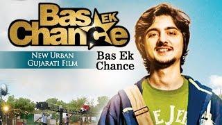 Bas Ek Chance - Superhit Urban Gujarati Film 2016 - Rajiv Mehta - Bhakti Kubavat - Aditya Ka