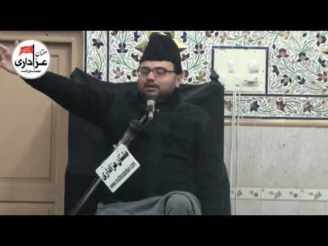 Allama Baqir Ali Naqvi | Majlis e Aza | 29 Jan 2018 | Imambargah Haweli Mureed Shah Multan |