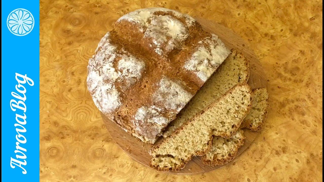 Ржаной хлеб на сыворотке без дрожжей в духовке рецепт