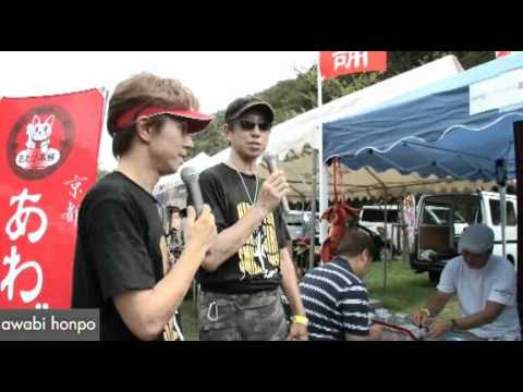 日本海 墨族祭り2011in香住 ブース編 前半