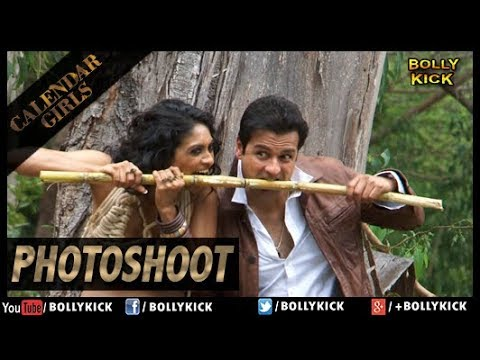 Calendar Girls Photoshoot | Calendar Girls Official Trailer 2015 | Madhur Bhandarkar | Hindi Movies