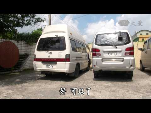 台灣-小人物大英雄-20140714 小南的難行路