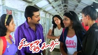 Sillunu Oru Kadhal | Full Movie Scenes | Suriya Attracts a Girl | Suriya, Jyothika Cute Romance
