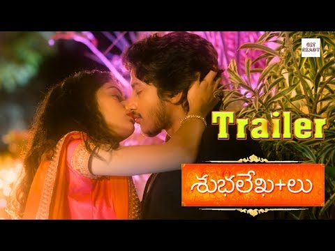 Shubhalekhalu Telugu Movie Trailer | 2018 Latest Telugu Movie Trailers | #Shubhalekhalu | Get Ready