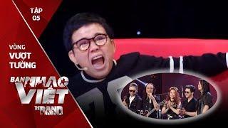 BAN NHẠC VIỆT 2017 | Tập 5 Full HD: Xuất hiện ban nhạc khiến Phương Uyên đứng lên ghế vì 'quá đã'