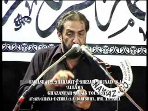 Allama Ghazanafar Abbas Tonsvi on Tashahud Ali un waliullah in namaz Salat 5