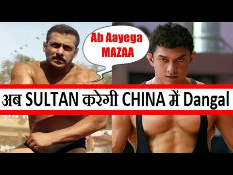Salman Khan Sultan To Release In China After Dangal Film thumbnail