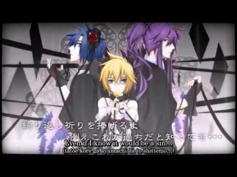 [Len Kaito Gakupo] The Immoral Memory, The Lost Memory (english & romaji sub) [lyrics in descri...]